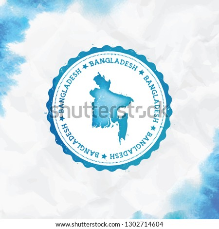 Bangladesh watercolor round rubber stamp with country map. Turquoise passport stamp with circular text and stars, vector illustration.