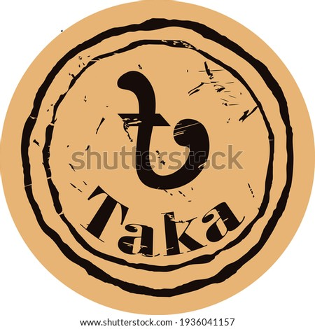 Bangladeshi taka sign coin in old style. Current official currency of People's Republic of Bangladesh symbol. Taka icon silhouette grunge texture. Vector round stamp with currency sign inside.  Stock fotó ©