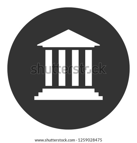 Bank sign. Museum vector icon. Temple icon. Ancient roman greek temple icon. Art museum sign. EPS 10 flat symbol. Round icon design