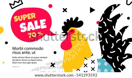 Banner advertising on the site with the roosters. Rooster in Memphis style with geometric patterns. The flyer can be used in promotions, sales, shop.