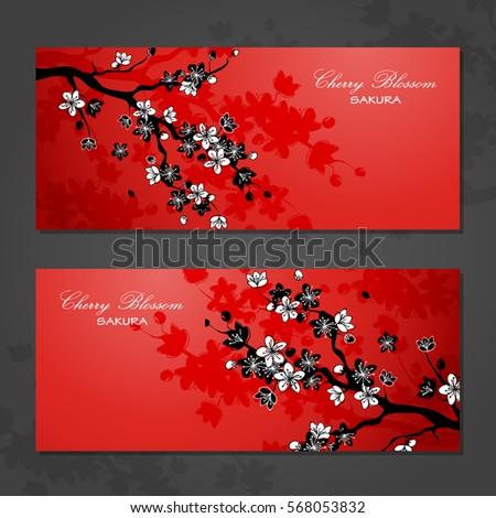 banner beautiful pink sakura or