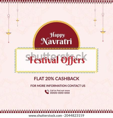 Banner design of happy Navratri festival offer template.