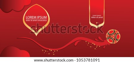 Banner, flying ball, design elements on red background, vector