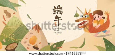 Banner for dragon boat festival, cute girl with dragon boat swimming ring runs toward rice dumplings, Chinese translation: Duanwu