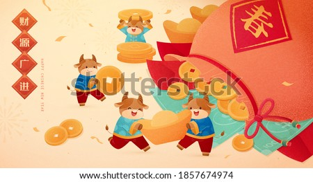 Banner for Lunar New Year with ox holding ingots and coins happily playing in front of a big bag of money, Chinese text: Endless fortune to come