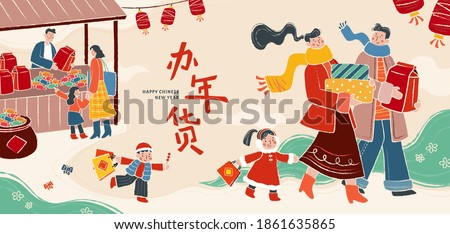 Banner illustration of Asian family buying food and goods from street market, Translation: Chinese new year shopping