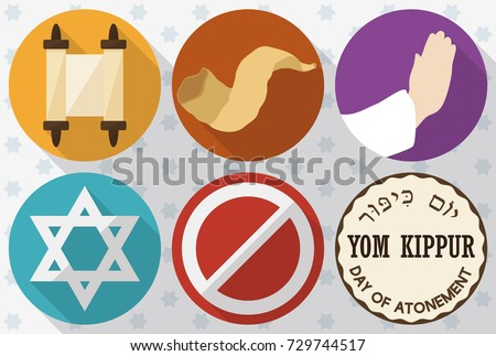 yom kippur download free vector art stock graphics images rh vecteezy com Spelling Clip Art Kwanzaa Clip Art