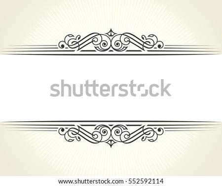 Banner islam ethnic design. White Invitation vintage label frame. Blank sticker emblem. Eastern black illustration for text. Luxury vignette for a gift, card, invitation, template logo