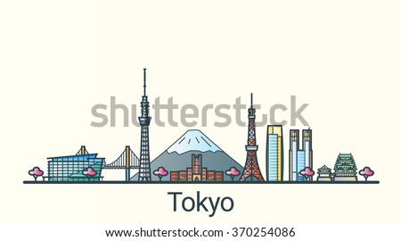 banner of tokyo city in flat