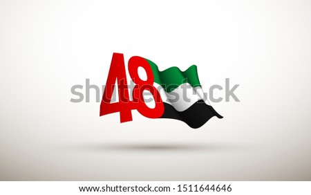 banner with UAE flag isolated on white with Inscription in Arabic: 48 UAE National day Spirit of the union United Arab Emirates, Flat design Logo Anniversary Celebration Abu Dhabi 48 National day Card