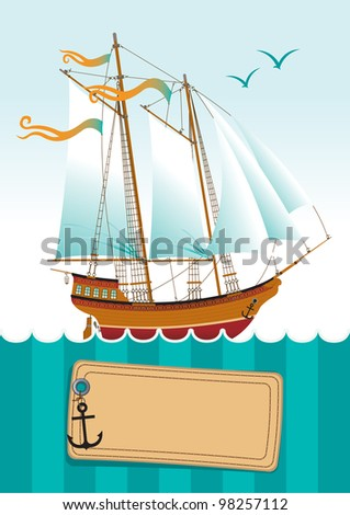 banner with yacht at sea and space for inscriptions