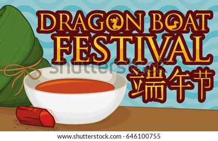 banner with zongzi dumpling