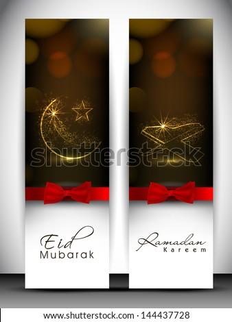 Banners for holy month of muslim community Ramadan Kareem