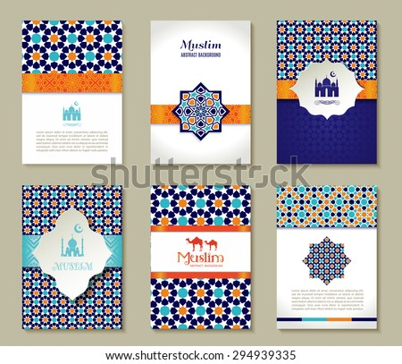 banners set of islamic