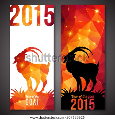 Banners set with geometric pattern goat Vector illustration Chinese astrological sign New Year 2015 Shining background made up from triangles