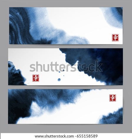 banners with abstract blue ink