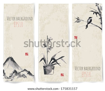 banners with bamboo  mountains
