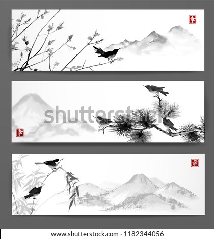 Banners with far mountains and birds on trees. Traditional Japanese ink painting sumi-e, u-sin, go-hua. Hieroglyph - happiness, double luck.