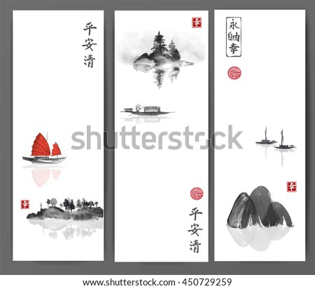 banners with fishing boats and
