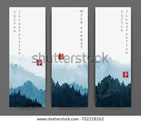 banners with forest trees on