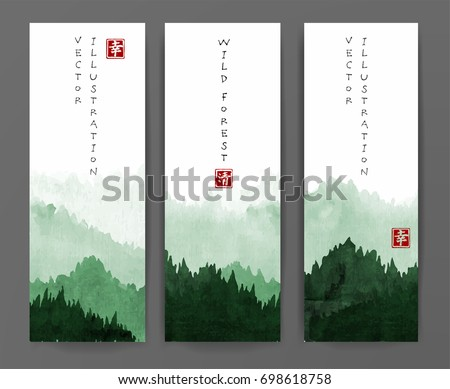 banners with green forest trees