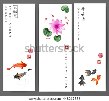 banners with koi carps  gold