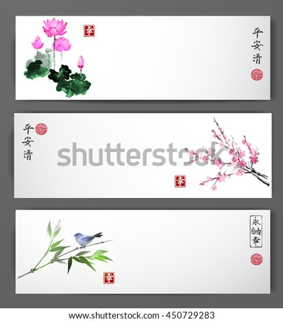 banners with lotus flowers