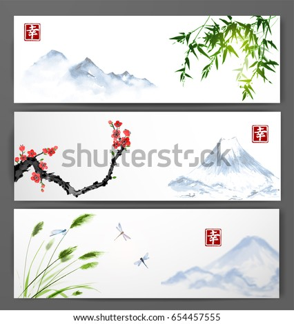 banners with mountains  bamboo