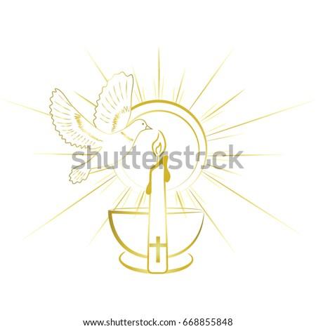 Baptism sacrament symbols. Gold and simple invitation design.