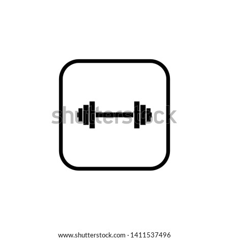 Barbell Icon, Barbell symbol vector