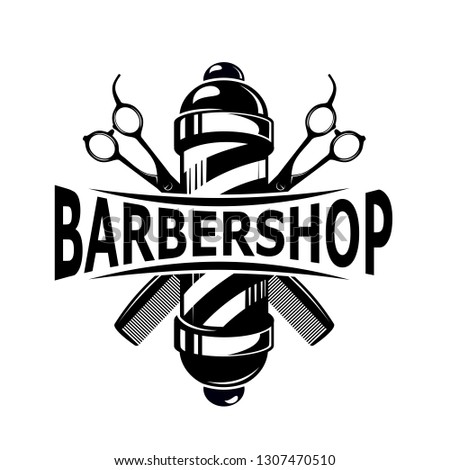 Barbershop or hairdressing salon  Vector