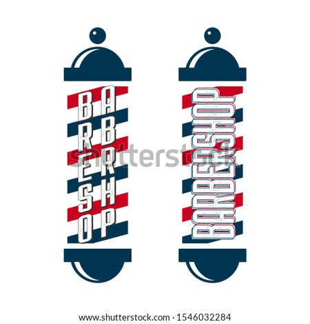 Barbershop pole typography. barbershop logo vector