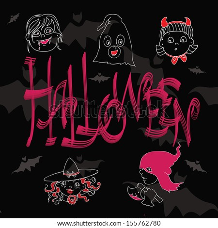 base for a holiday Halloween invitations in black and red colors. vector drawing for children\'s magazines
