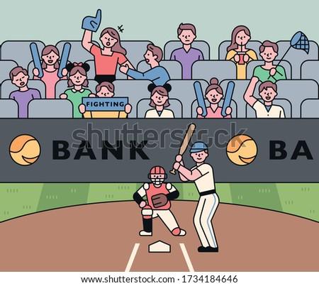 Baseball players and stadium spectators. Baseball stadium background. flat design style minimal vector illustration.