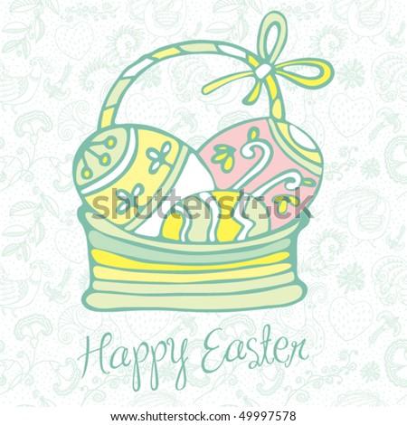 clip art easter basket images. free clip art easter eggs.