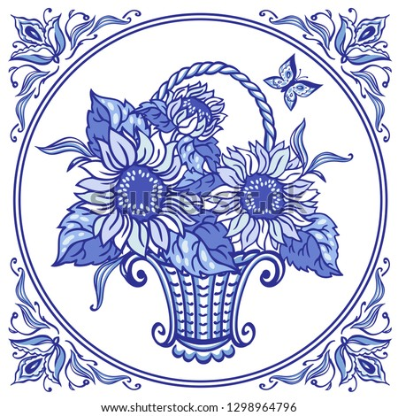 Basket with sunflowers in a patterned frame, decorative pattern in blue, painted in Dutch style, Gzhel, etc.