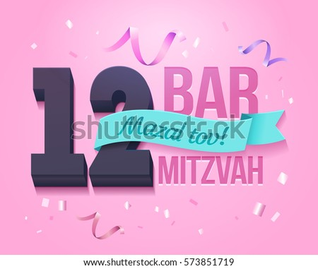 bat mitzvah invitation card