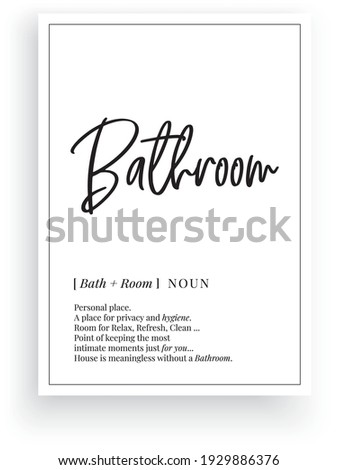 bathroom definition  vector