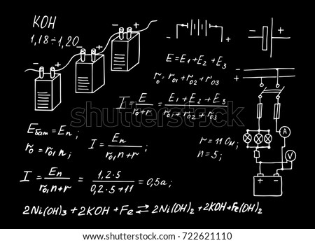 Batteries. Electric law theory and physics mathematical formula equation. Physical equations on blackboard. Technological and scientific  background. Vector hand-drawn vintage background.
