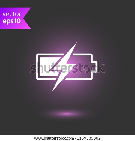 Battery indicator vector icon. Accumulator battery charge energy sign. EPS 10 flat symbol