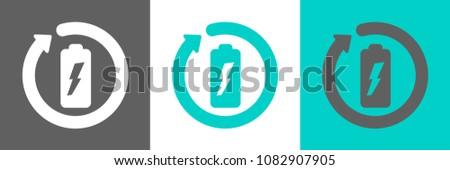 Battery recycling vector logo.