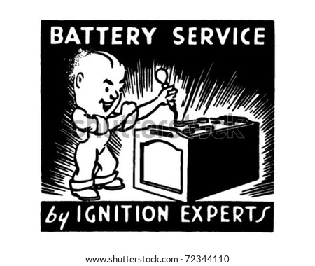 battery service 2   retro ad