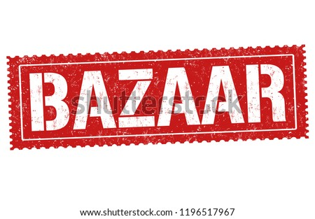 bazaar sign or stamp on white