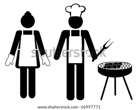 stock vector : bbq icon vector