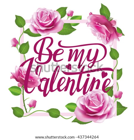 be my valentine card on wooden