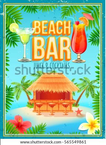 beach bar banner