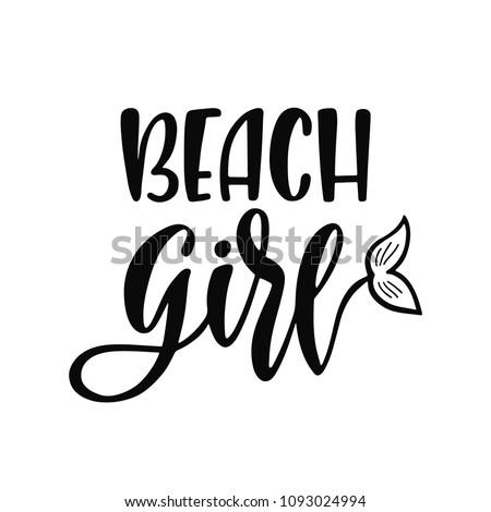 beach girl inspirational quote