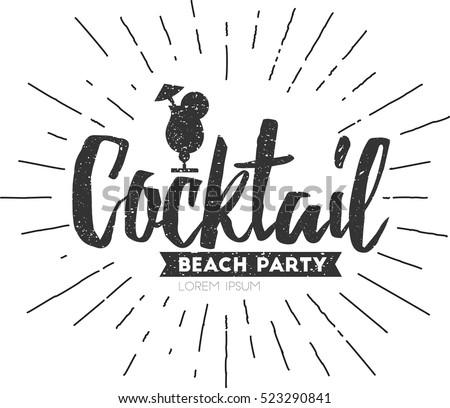 beach party vintage sunburst