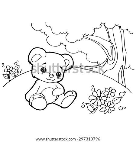 baylor bears coloring pages | Baylor Bears Logo Coloring Page Coloring Pages