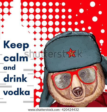 bear in hat  keep calm and